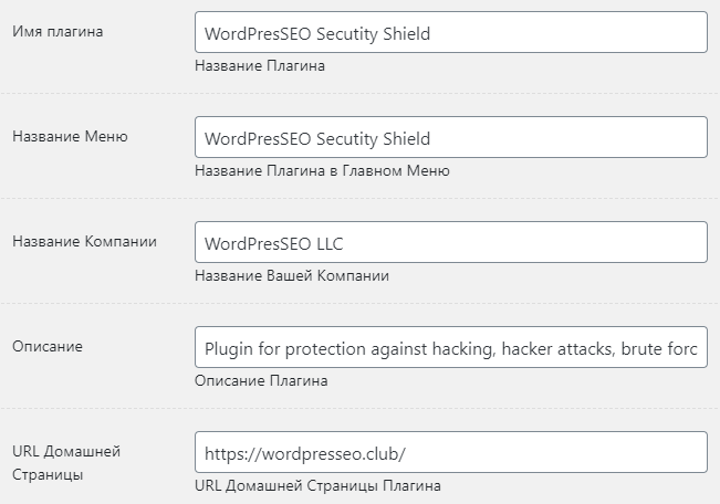 White Label Shield Security